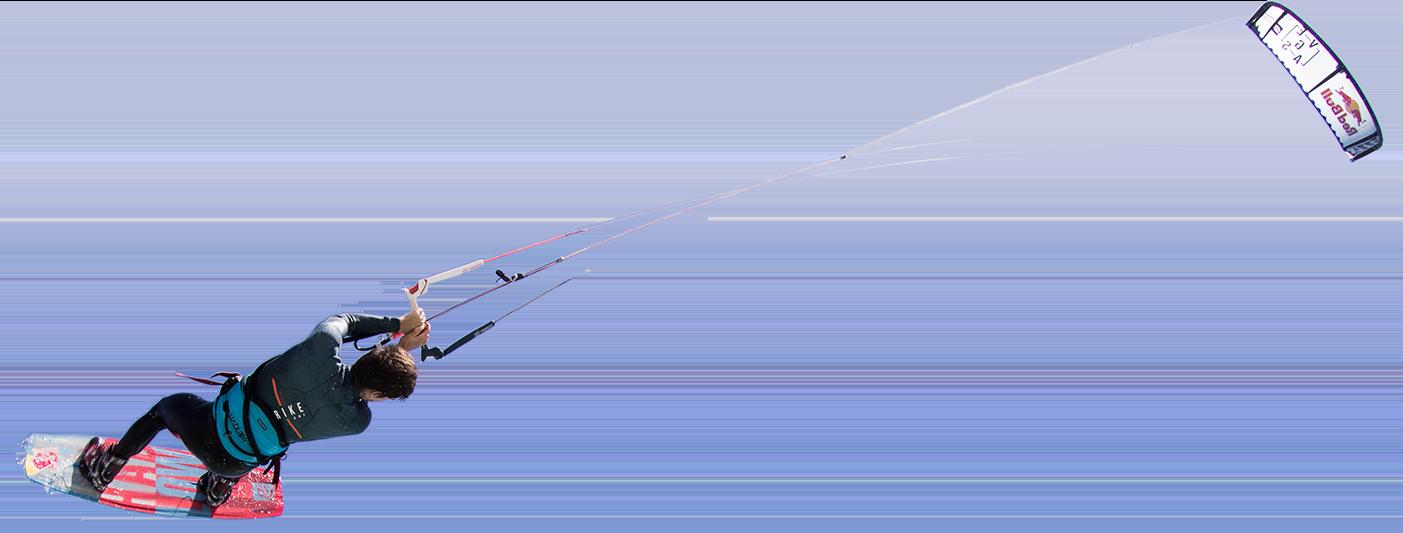NKS-Kitesurfer